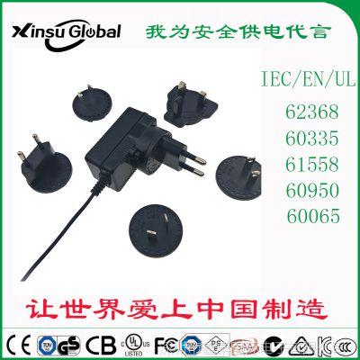 巴西規電源適配器 巴西規可轉換插腳電源適配器