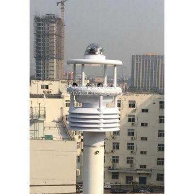 超声波一体式气象站 JZ-CS7