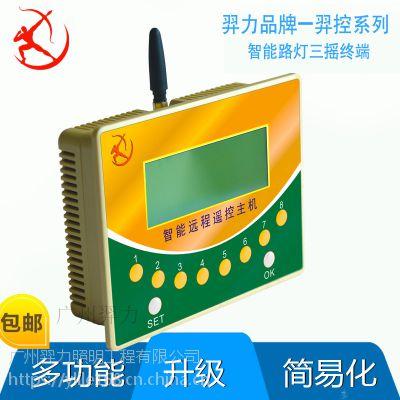 6路智能路灯控制器-6回路智能照明控制系统主机-路灯三摇