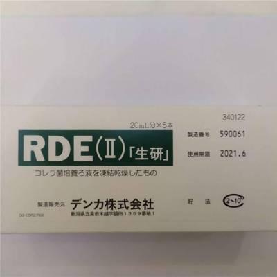 流感用日本生研RDE受体破坏酶340016现货热销