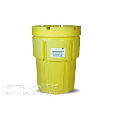 95加仑泄漏应急桶/防化桶/密封桶