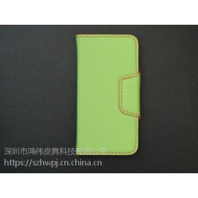 iphone5绿色翻盖式磁扣手机皮套