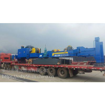 郴州机械设备跨省运输 工地搬迁 整车货运 博远物流托运至全国
