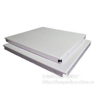 高档木纹铝天花板规格【600×600×0.8mm】铝天花吊顶无色差,质保20年不变色。