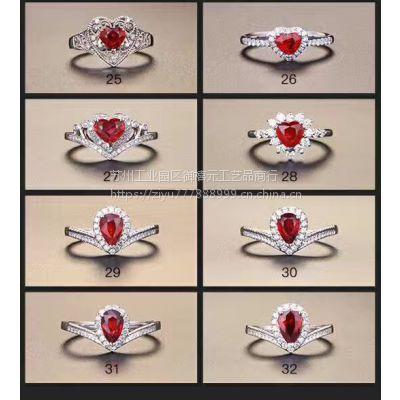 (接受订单珠宝加工)加工高档天然宝石珠宝首饰工艺精湛国外工艺