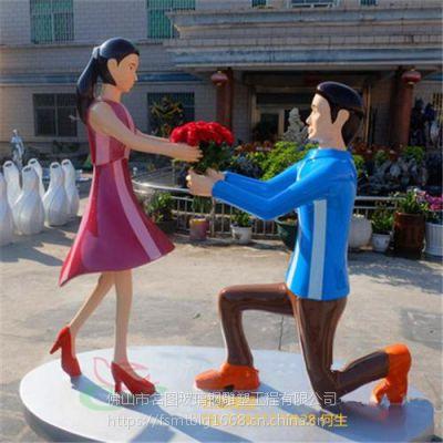名图玻璃钢雕塑厂(图)_人物雕塑定做_广东人物雕塑