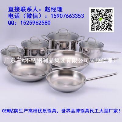 【三A厨具】三A厨具厂家 三A厨具工厂 广东三A不锈钢制品集团有限公司