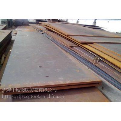 直销09CRCUSB耐候板,钢板安钢现货