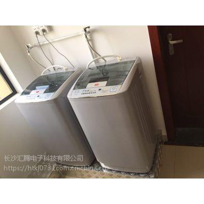 山东洗衣机投币器在哪里有卖