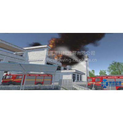 VR火灾逃生模拟系统搭建