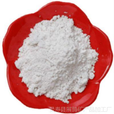 厂家直销涂料级滑石粉 油漆工业添加剂 325-1250目