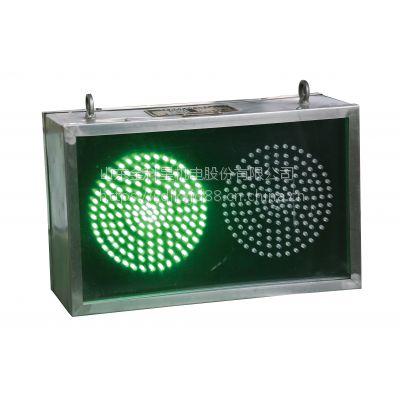 煤矿井下岔道口用语音报警器 金科机电矿用红绿灯警示报警器
