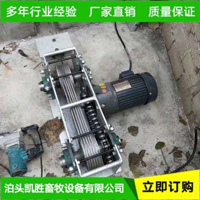凯胜畜牧供应刮粪机主机 一拖二 一拖一干湿分离刮粪机 进口电机