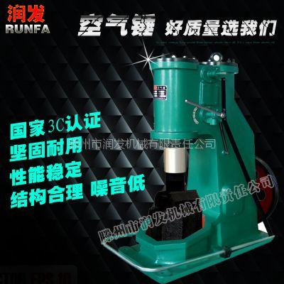 打铁设备 C41-75kg空气锤 适用于各种自由锻造 可视频看货