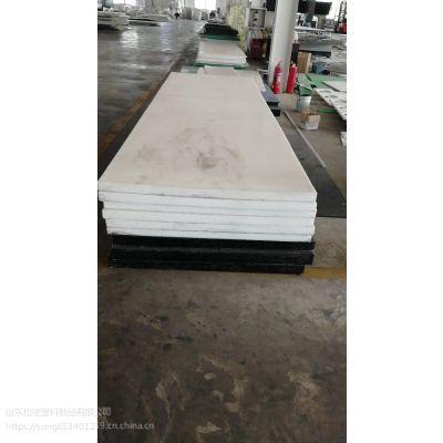 厂家批发无毒无味易焊接加工聚丙乙烯板