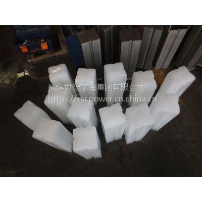 3吨 厂家直销 制冷设备公司 盐水块冰机