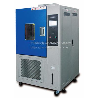 广州汉迪GDJS高低温交变湿热试验箱厂家20年经验见证品质