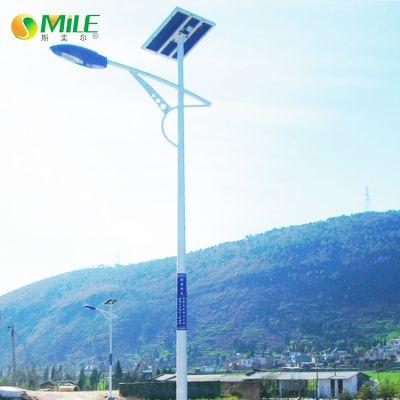 12米80瓦太阳能路灯整套价格{质保三年}