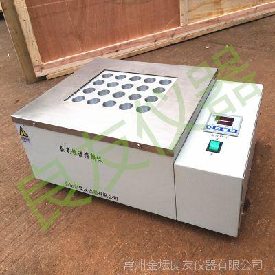 DTD-20多孔电热恒温消解仪 试管加热器 恒温赶酸器 恒温金属浴
