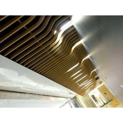 弯弧造型铝格栅天花厂家,弧形铝方通定制价格。
