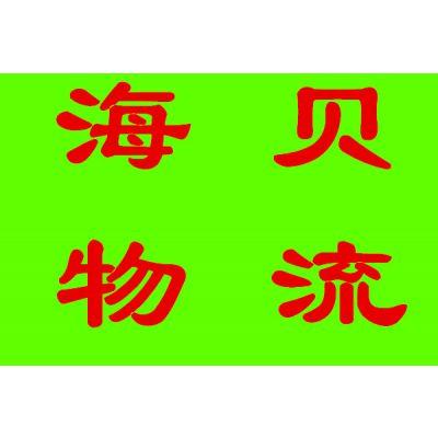 上海直达西安物流专线 天天特价