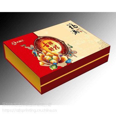 深圳礼品盒设计定制 天地盖精品盒定制印刷
