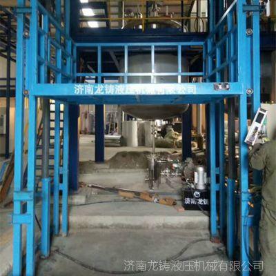 三层三站液压升降货梯 导轨式电动升降平台定制工厂