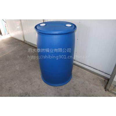南宫200升蓝色塑料大桶密闭漂浮桶周转桶哪里有卖