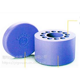 冻存盒 Biocision BCS-405