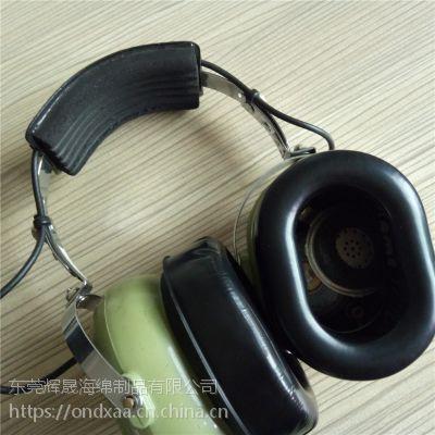 耐高低温TPU果冻液体硅胶皮耳套 热压耳机海绵软垫 生产直销吸音海绵