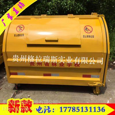 贵州格拉瑞斯专业生产销售勾臂垃圾箱 环卫勾臂垃圾箱 现货供应 可定制