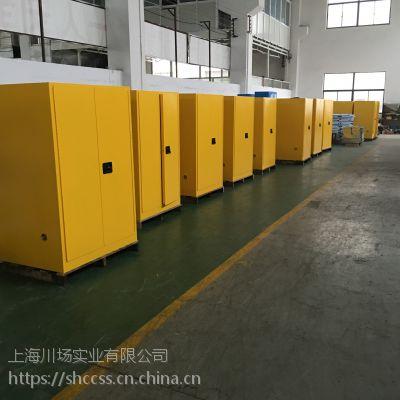 北京防爆柜|易燃品储存柜|双层结构|OSHA标准|国产|CC809000|上海川场生产厂