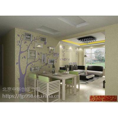 新创佳室内空气净化贝壳粉涂料配方