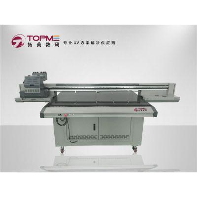 广州定制手机壳UV打印机厂家 广州番禺A3A4小型手机壳UV平板打印机