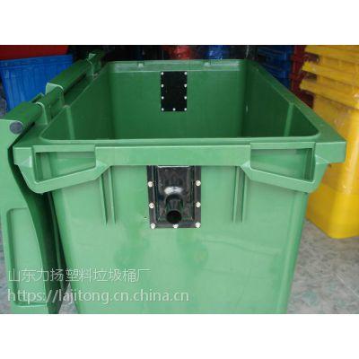 滨州240升垃圾桶制造商陕西信源塑料垃圾箱厂家带轮带盖子手推式