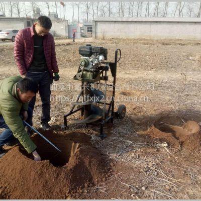 栽树土壤打穴机 富兴直销牲畜围栏打孔机 果园深施肥钻眼机视频
