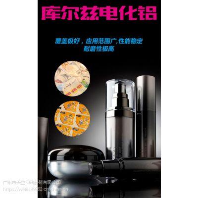 广东地区库尔兹烫金纸LP系列金银烫金纸特价供应,可提供技术支持