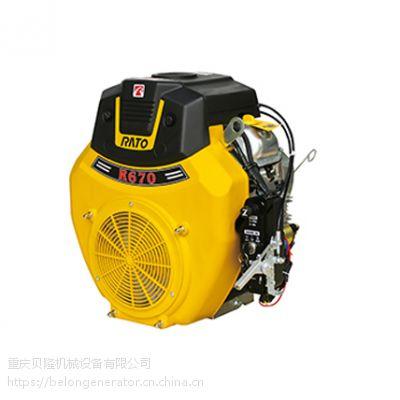 润通R670双缸风冷汽油机润腾20马力汽油动力