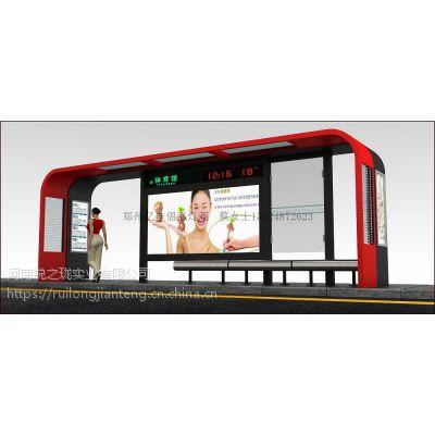 【长沙公交候车亭】_长沙候车亭广告_毕业季长沙公交站牌_锐之珑灯箱