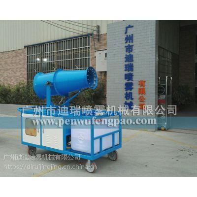 广州迪瑞机械供应各种射程除尘雾炮车环保节能