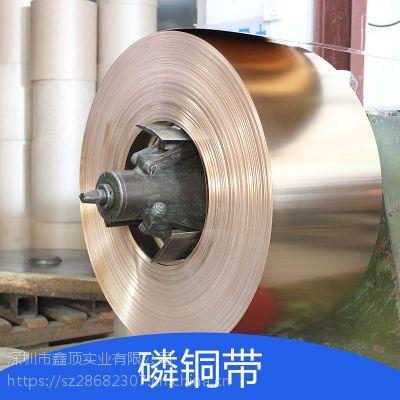 进口C5191磷铜板 高耐磨高强度c5191-1/2H锡磷青铜板材 开关连接器专用磷铜板