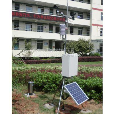便携式自动气象站安装、调试、培训