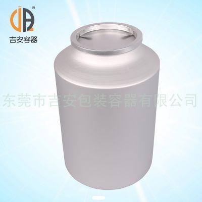 【优质产品】30L大口压盖易开铝听 3升铝桶药罐 质量保证