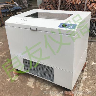 TS-211C冷冻气浴振荡器 恒温培养摇床 落地冷冻摇床 全温摇床