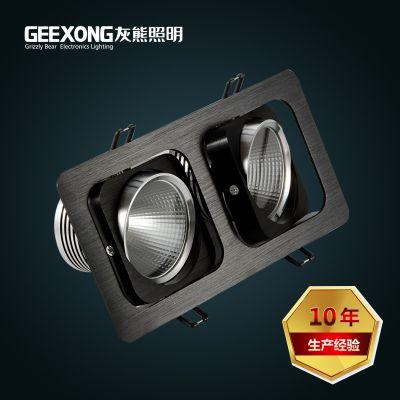 灰熊照明直销LED格栅灯7w12w20w单头双头三头LED天花灯COB格栅射灯