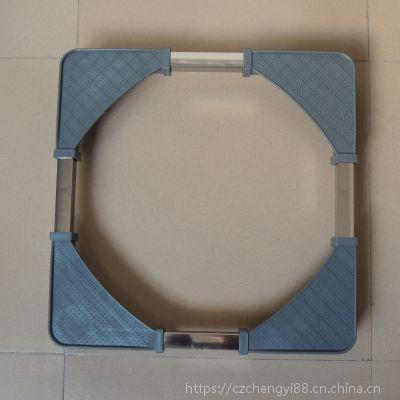 厂家供应 多功能洗衣机架塑料配件 空调冰箱架底座 托架调整架配件