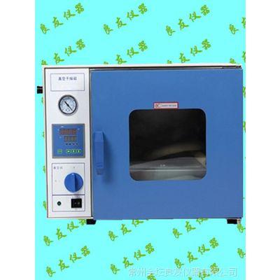 真空干燥箱 DZF-6050 DZF型干燥箱 真空干燥箱生产厂家 干燥箱