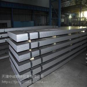 09CRCUSB耐酸钢板【低价批发】安钢