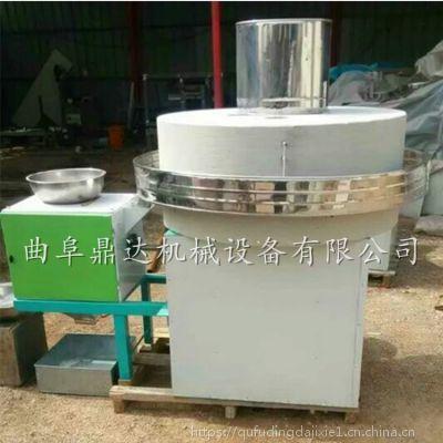 五谷杂粮面粉石磨机鼎达供应小型石磨机供应商用面粉石磨