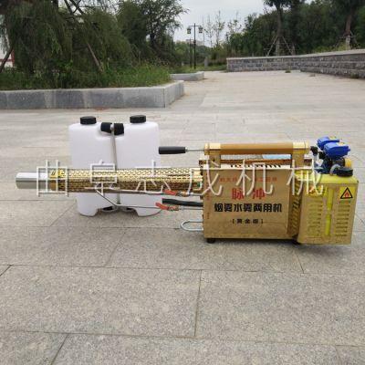 志成畅销脉冲动力喷药机120C烟雾水雾两用一体机棉花茶树杀虫弥雾机